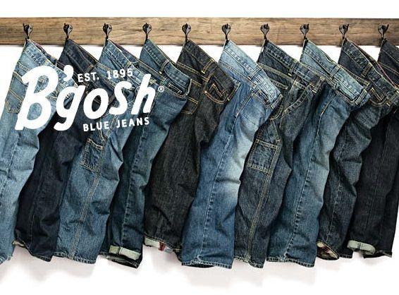 OshKosh B'gosh Jeans