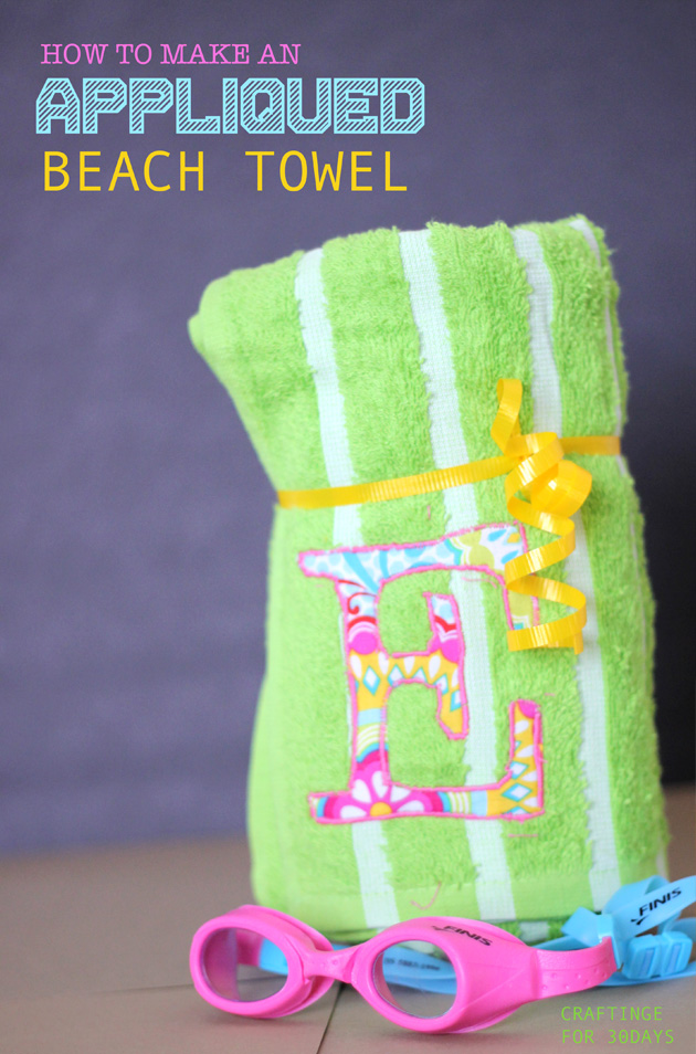 How to make an appliqued beach towel- perfect tutorial for summer!