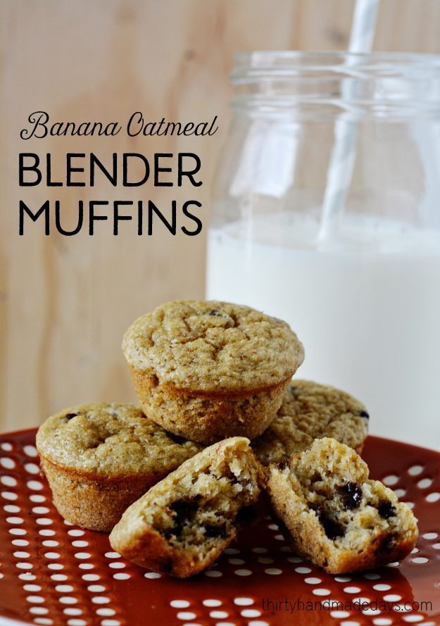 Simple and healthy banana oatmeal blender muffins.  Give them a try!